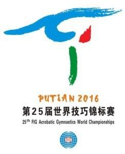 akro-wm-putian-16_logo