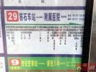 akro-wm-china-16_93